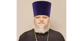 Патриаршее поздравление председателю Экспертного совета по церковному искусству протоиерею Леониду Калинину с 50-летием со дня рождения