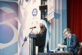 Митрополит Волоколамский Иларион выступил на главном пленарном заседании II Всероссийской конференции по теологии