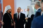 Президент России В.В. Путин и Святейший Патриарх Кирилл посетили выставку «Сокровища музеев России» в Москве