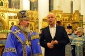 В Брянск принесен ковчег с частицей мощей святителя Луки (Войно-Ясенецкого)