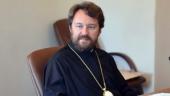 Митрополит Волоколамский Иларион: Более половины всей совокупности православных верующих мира не находятся в общении с Константинопольским Патриархатом