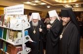 В Самаре проходит выставка-форум «Радость Слова»