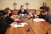 В Издательском Совете состоялось очередное заседание рабочей группы по кодификации акафистов и выработке норм акафистного творчества