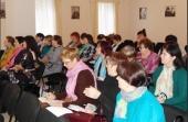 В Бежецкой епархии состоялся семинар для педагогов, преподающих предметы духовно-нравственного цикла