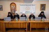 В Киево-Печерской лавре прошли торжества по случаю актового дня Киевских духовных школ