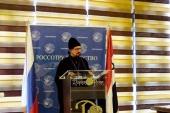 Представитель Русской Православной Церкви принял участие в конференции российских соотечественников, проживающих в Сирии