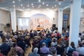 В Феодоровском соборе Санкт-Петербурга состоялась конференция памяти протоиерея Александра Меня