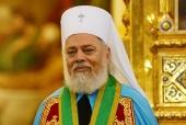 Поздравление Святейшего Патриарха Кирилла митрополиту Филиппопольскому Нифону с 30-летием архиерейской хиротонии