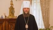 Митрополит Бориспольский и Броварской Антоний: Делать все, чтобы наша жизнь стала проповедью истины Христовой
