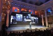 В Москве прошел I Форум активных мирян «Фавор»