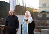 Святейший Патриарх Кирилл совершил чин освящения закладного камня в основание храма в СИЗО № 1 «Матросская тишина»