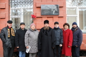 В Астрахани открыта мемориальная доска в память об историке Русской Православной Церкви профессоре Николае Пальмове