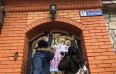 Сторонники автокефалии пытались штурмовать резиденцию Криворожской епархии