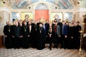 В Минской духовной академии состоялась научная конференция с участием представителей Белоруссии, России и Польши