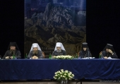 В Москве проходит международная конференция «Духовное наследие египетских отцов и его актуальность для современного монашества»