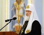 Слово Святейшего Патриарха Кирилла на годичном акте Свято-Тихоновского университета