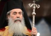 Поздравление Предстоятеля Русской Церкви Блаженнейшему Патриарху Иерусалимскому Феофилу с годовщиной интронизации