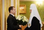 Председатель Правительства Российской Федерации Д.А. Медведев поздравил Святейшего Патриарха Кирилла с днем рождения