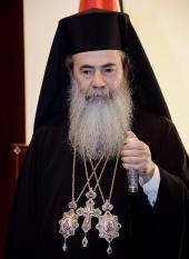Феофил III, Блаженнейший Патриарх Иерусалимский (Яннопулос Илия)