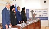В рамках подготовки к празднованию 1100-летия Крещения Алании во Владикавказе прошли VII Свято-Георгиевские чтения