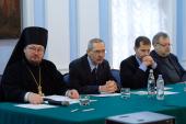 Состоялась научная конференция «Царское столетие», организованная Санкт-Петербургской епархией