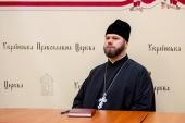 Председатель Юридического отдела Украинской Православной Церкви: На епископов оказывается давление с целью принуждения к участию в «объединительном соборе»