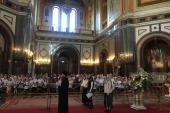 В Москве состоялась ежегодная акция «Крылья ангела»