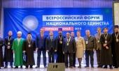 Представители Церкви приняли участие в юбилейном заседании Межконфессионального консультативного комитета Пермского края