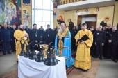 Глава Оренбургской митрополии освятил колокола в ИК-8 областного УФСИН