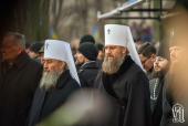 Предстоятель Украинской Православной Церкви принял участие в государственной церемонии памяти жертв массового голода 1932-1933 годов