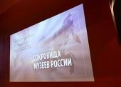 Более четверти миллиона человек посетили московскую выставку «Сокровища музеев России» из цикла «Россия — Моя история»