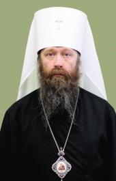 Ростислав, митрополит Томский и Асиновский (Девятов Сергей Николаевич)