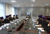 Председатель Синодального комитета по взаимодействию с казачеством возглавил заседание Коллегии войсковых священников