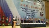 Председатель Синодального комитета по взаимодействию с казачеством принял участие в Учредительном круге Всероссийского казачьего общества