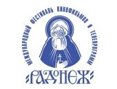 В Москве завершился XXIII Международный фестиваль «Радонеж»