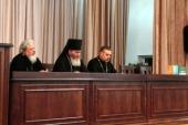 Издательский совет Белорусской Православной Церкви подвел итоги 2018 года