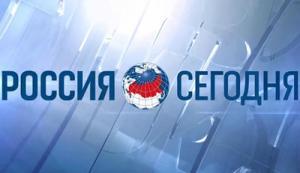 Поздравление Святейшего Патриарха Кирилла по случаю 5-летия международного информационного агентства «Россия сегодня»