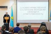 В Алма-Ате состоялись XIX Филаретовские образовательные чтения