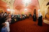 Святейший Патриарх Кирилл встретился с сотрудниками и подопечными православной службы помощи «Милосердие»