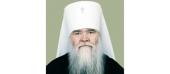 Патриаршее поздравление митрополиту Иоанникию (Кобзеву) с 30-летием архиерейской хиротонии