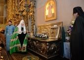 В годовщину интронизации святителя Тихона Святейший Патриарх Кирилл совершил молебен в Донском ставропигиальном монастыре