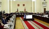 В Смоленске состоялась Рождественская Парламентская встреча