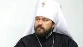 Митрополит Волоколамский Иларион: Впервые в истории Церкви автокефалию не просят, а навязывают силовыми методами