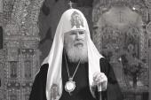 Память Святейшего Патриарха Алексия II почтили в Алма-Ате