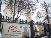 Торжества в честь 195-летия Александро-Невского собора Ижевска состоялись в столице Удмуртии