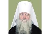 Патриаршее поздравление митрополиту Волгоградскому Герману с 50-летием архиерейской хиротонии