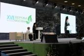 Взаимодействие Церкви и медицинского сообщества обсудили на XVII Ассамблее «Здоровье Москвы»