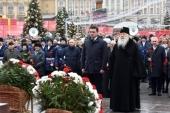 В день 77-летия начала контрнаступления советских войск в битве под Москвой Представители Русской Церкви приняли участие в возложении цветов к могиле Неизвестного солдата
