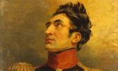 В ходе раскопок на Монастырской площади Саровского монастыря обнаружены останки героя Отечественной войны 1812 года