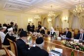 Выступление митрополита Волоколамского Илариона на заседании Президиума Межрелигиозного совета России